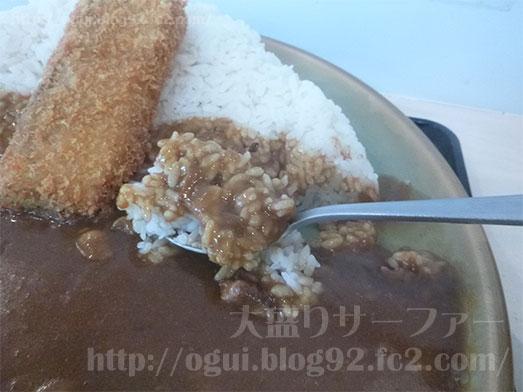 煮込みカツカレー200円引き094