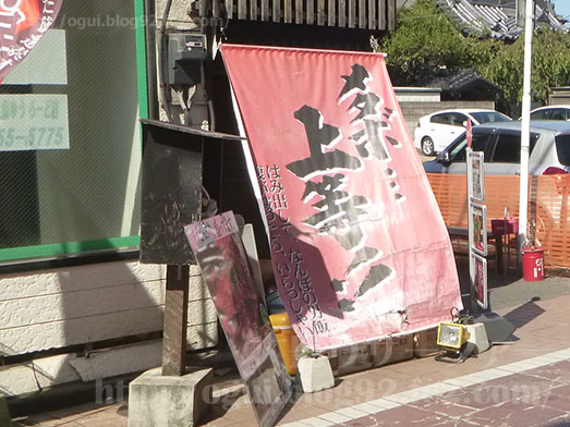 魁!男飯の京成大久保本店005