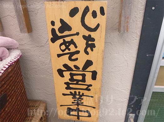さすけ食堂の黄金アジのアジフライ定食006