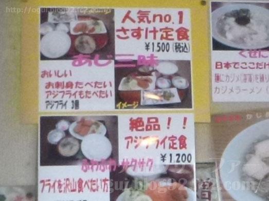 さすけ食堂の黄金アジのアジフライ定食011