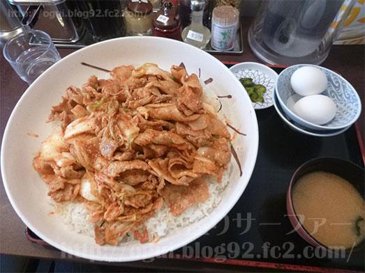 昭和食堂のスタミナ丼062