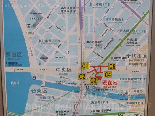 東日本橋でブランチ002