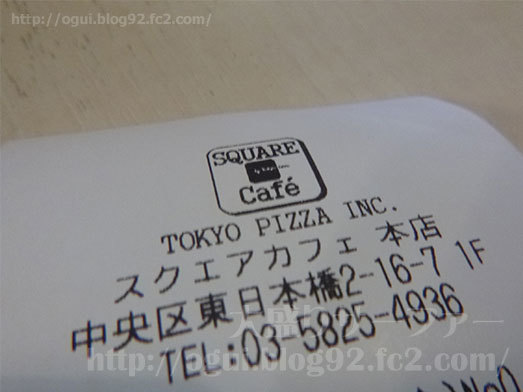 スクエアカフェのハムたまごサンド026