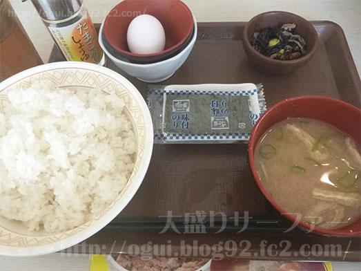 すき家の朝定食メニュー028