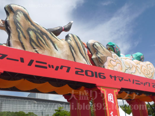 サマーソニック2016海浜幕張夏フェス001