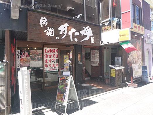 江古田駅前でランチ045