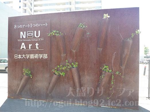 伝説のすた丼屋江古田店048