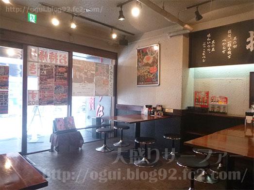 生姜丼の大盛りチャレンジ060