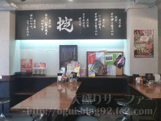 生姜丼の大盛りチャレンジ061
