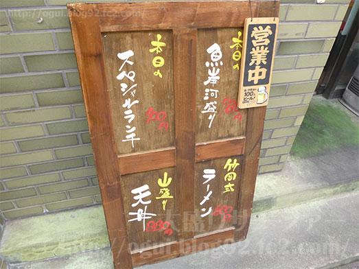 館山元気食堂で極上天丼006