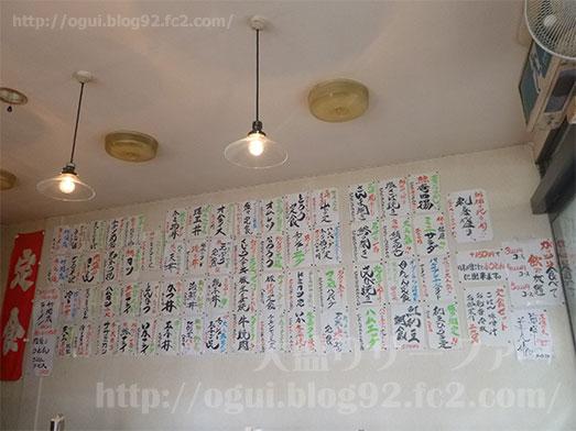館山元気食堂で極上天丼011