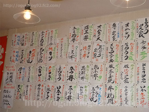 館山元気食堂で極上天丼013