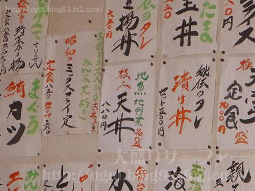 館山元気食堂で極上天丼014