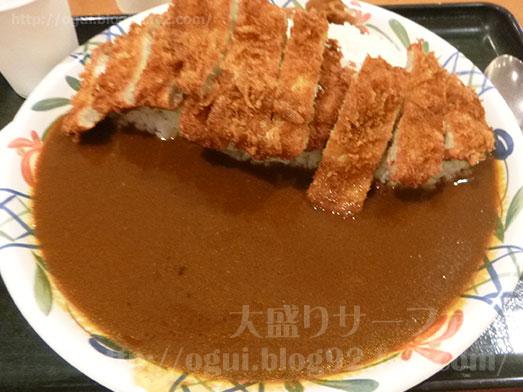 パサール幕張山武源デカ盛りロースかつカレー001