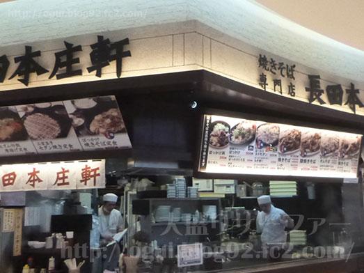 パサール幕張山武源デカ盛りロースかつカレー006