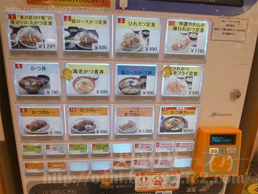 パサール幕張山武源デカ盛りロースかつカレー011