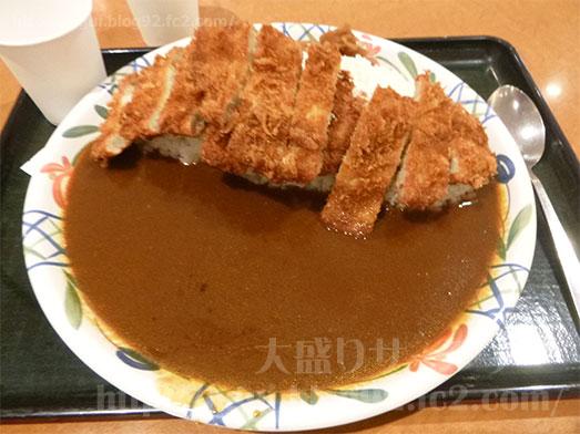 パサール幕張山武源デカ盛りロースかつカレー014