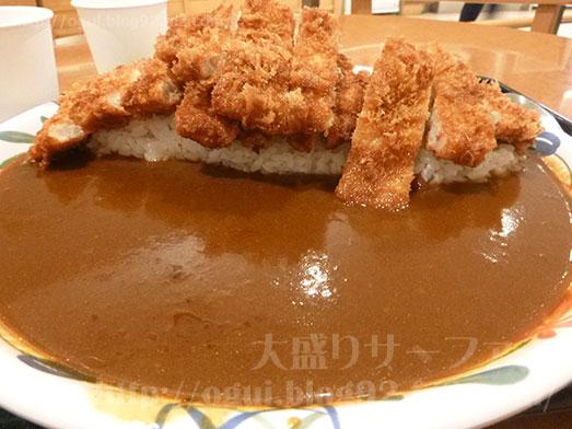 パサール幕張山武源デカ盛りロースかつカレー016