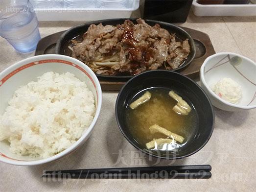 東京チカラめしの鉄板定食023