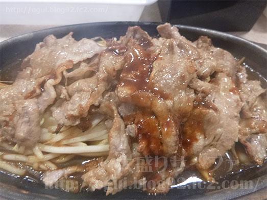 東京チカラめしの野菜牛焼肉定食029