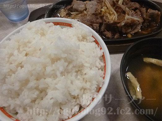 定食類ご飯おかわり自由033