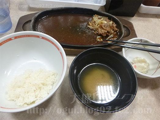 野菜牛焼肉定食ご飯おかわり自由036