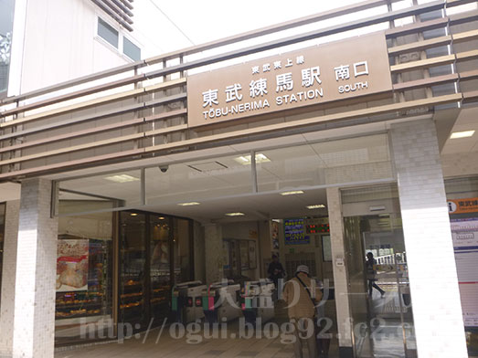 東武練馬たけいしのカツ中大盛り002