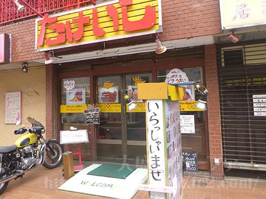 東武練馬たけいしのカツ中大盛り004
