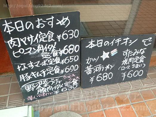 東武練馬たけいしのカツ中大盛り007