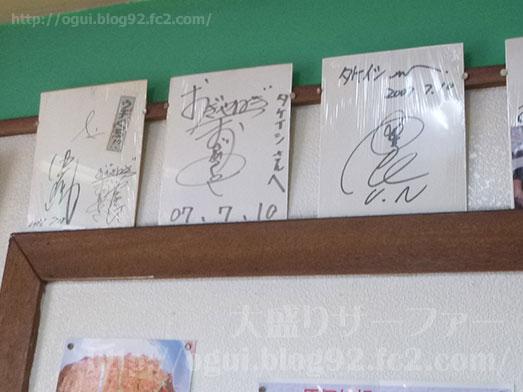 東武練馬たけいしのカツ中大盛り016