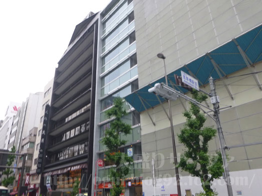 有頂天酒場浅草橋店029