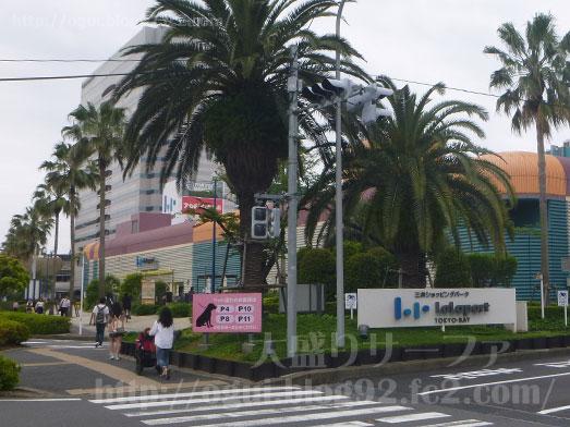 船橋ららぽーとTOKYO-BAY002