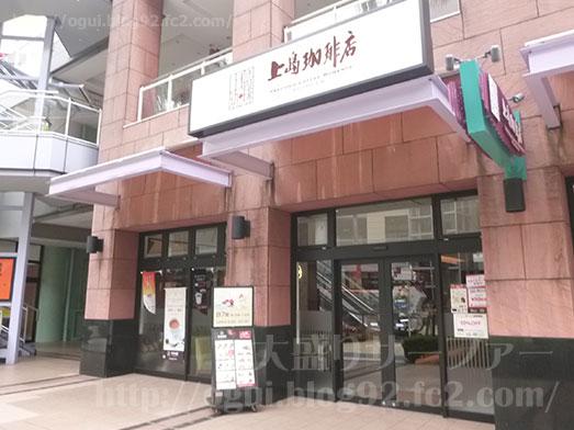 船橋ららぽーとTOKYO-BAY005