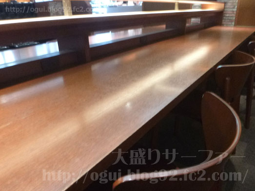 上島珈琲店ららぽーとTOKYO-BAY店010