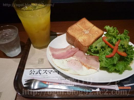 上島珈琲店ららぽーとTOKYO-BAY店011