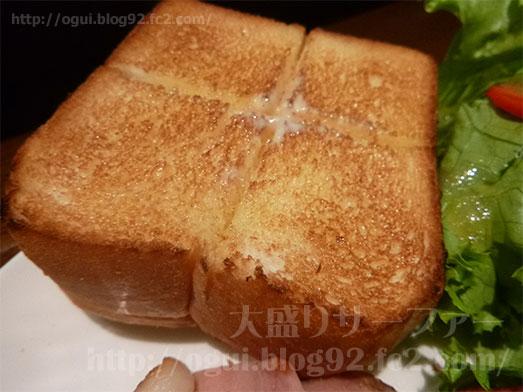 上島珈琲店でモーニングメニュー014
