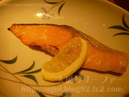 やよい軒で銀鮭定食139