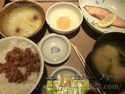 朝食メニューの銀鮭定食146