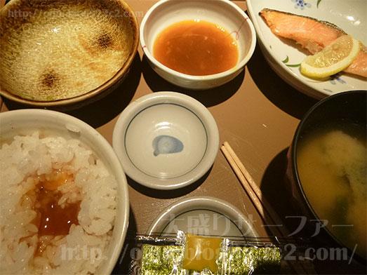 朝食メニューの銀鮭定食148