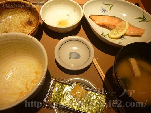銀鮭定食ご飯おかわり152