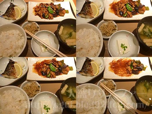 やよい軒なす味噌と焼魚の定食183