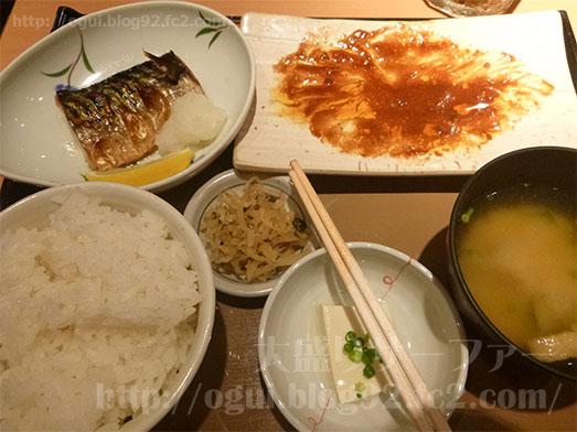 やよい軒なす味噌と焼魚の定食185
