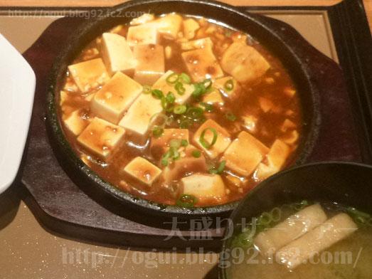 ご飯がすすむ青椒肉絲と麻婆豆腐205