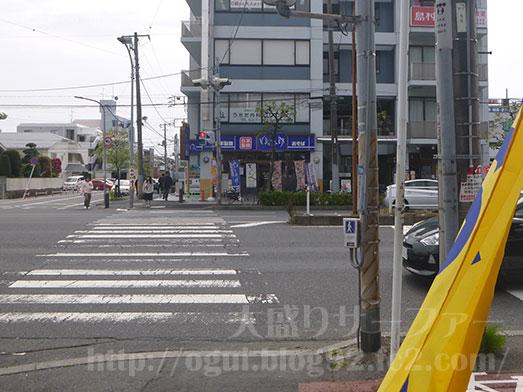 ゆで太郎南行徳店朝そばクーポン券わかめ106