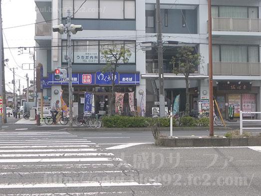 ゆで太郎南行徳店朝そばクーポン券わかめ107