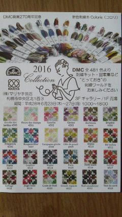 2016062706460001.jpg