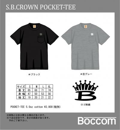 boccom201606t