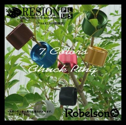 rob201607c