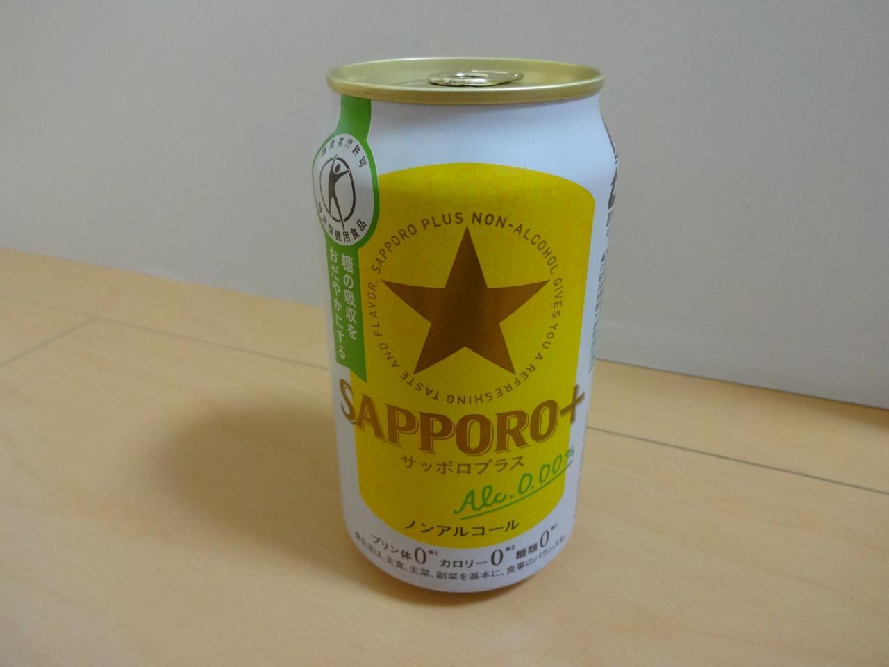 サッポロプラス20161228-002