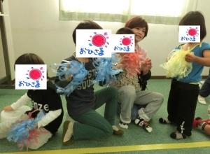 H28スポーツ③